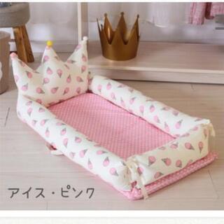 【ネット決済】ベッドインベッド、添い寝ベッド値下げ中