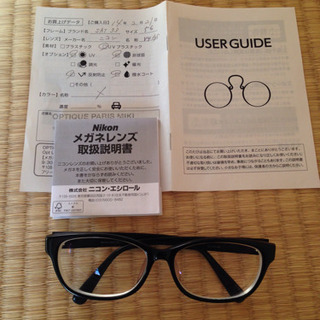 黒ブチメガネ☆度入り薄型レンズ