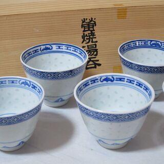 未使用。保管品。中国陶器 景徳鎮 螢焼湯呑 5客セット 蛍…