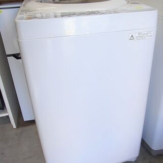 東芝 全自動洗濯機 AW-50GM 2014年