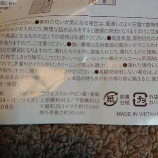 値下げ‼️【未使用品】ショッピングバッグ - 靴/バッグ