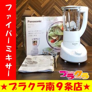 N1269 パナソニック Panasonic パナ ファイバーミ...