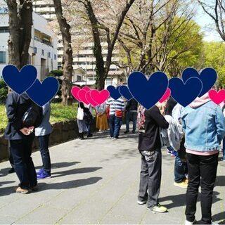 【埼玉県・各地域】《急募!》婚活・友活・交流会の運営スタッ…