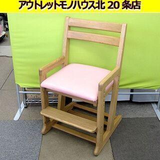 ☆大塚家具☆キャスター付 学習チェア 学習椅子 木製 高さ調節可...