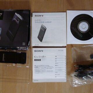 SONYステレオICレコーダ ICD-TX50(箱・付属品…