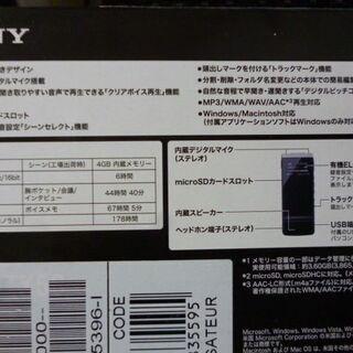 SONYステレオICレコーダ ICD-TX50(箱・付属品1式付き) - 売ります・あげます