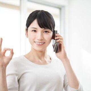 【高時給1350円+交通費支給】スキル上げ!社員のチャンスあり☆...