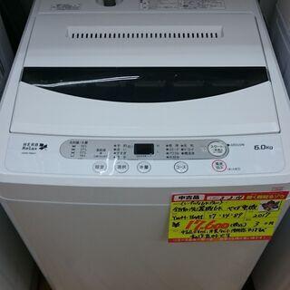 (お買い上げありがとうございます)ヤマダ電機 全自動洗濯機6.0...
