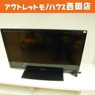 三菱 液晶カラーテレビ 32型 LCD-32LB4 シングルチュ...