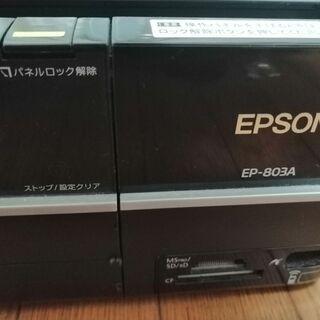 EPSON エプソン A4 インクジェット プリンター 複合機 ...