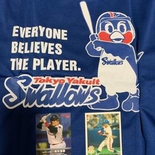 未使用 プロ野球 ヤクルトスワローズ Tシャツと野球カード