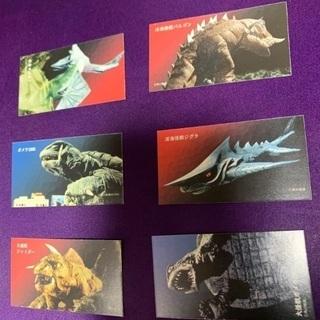 【ネット決済】怪獣 ガメラのカード