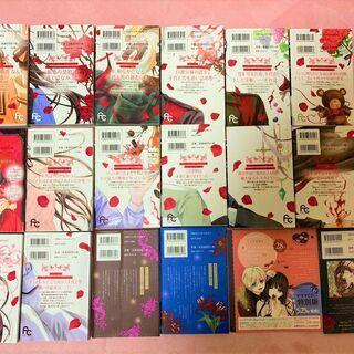 ★6,000円→4,000円に値下げ!!美品・少女漫画「チョコレートヴァンパイア」1~13巻+ファンブック+ノベルズ版2冊++CD2枚★ - 萩市