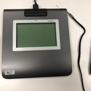 【あげます】ワコムSTU-430液晶サインタブレット