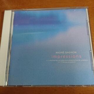 クラシックCD ANDRE GAGNON impressions