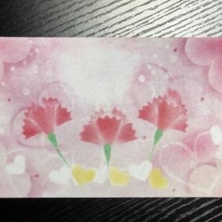 4月4日(日)名古屋・犬山・各務ヶ原【パステルアート】