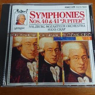 クラシックCD モーツァルト