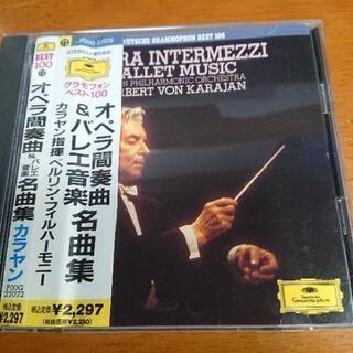 クラシックCD オペラ間奏曲&バレエ音楽集 カラヤン指揮ベルリン...