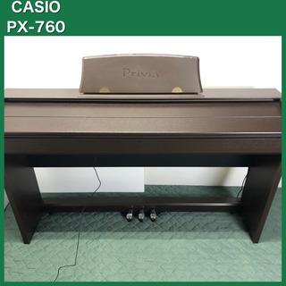 電子ピアノ カシオ PX760 2015年製