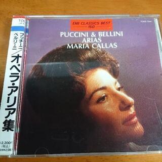 クラシックCD プッチーニ&ベルリーニ オペラ・アリア集