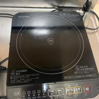 IH調理器の画像