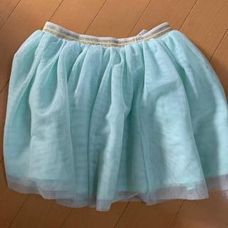 スカート 110cm
