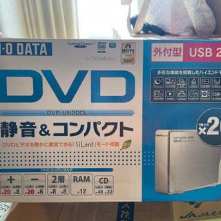【ネット決済】i-o data dvd 静音&コンパクト