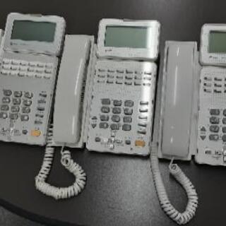 ビジネスフォン、譲ります❗