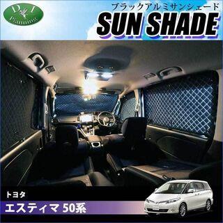 【受注生産 BMS】トヨタ エスティマ 50系 ACR50W A...