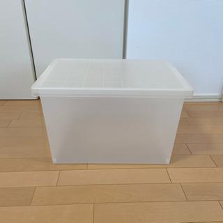 【無印良品】ポリプロピレンキャリーボックス・ロック付・深