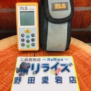 TOOLS 2LS レーザー距離計【リライズ野田愛宕店】【中古】...
