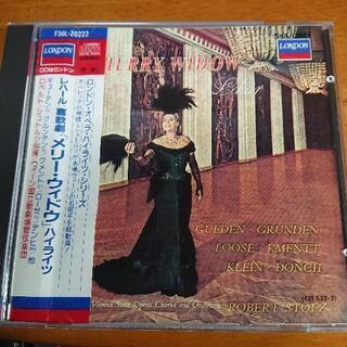 クラシックCD レハール:喜歌劇 「メリー・ウィンドウ」