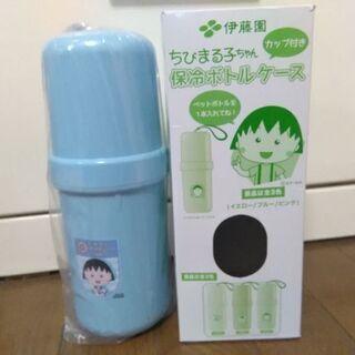 新品、ちびまる子ちゃんの保冷ボトルケースです。
