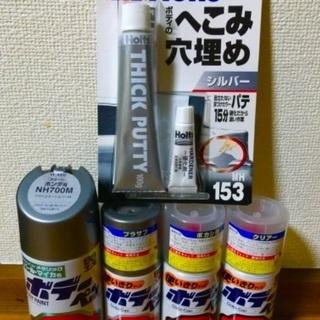 処分価格▼塗装セット(パテ・塗料など)