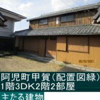 志摩市阿児町甲賀950万円9Dk伊勢志摩古民家カフェにいかがです...