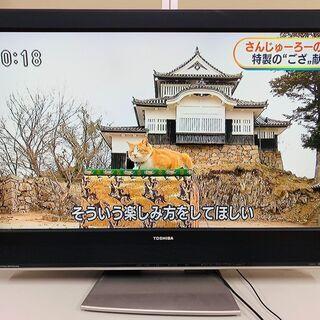 東芝 TOSHIBA REGZA レグザ 37H2000 リモコ...