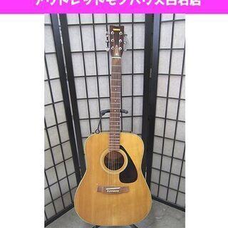 ヴィンテージ YAMAHA FG-151 アコースティックギター...