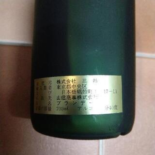 ナポレオン ブランデー - お酒