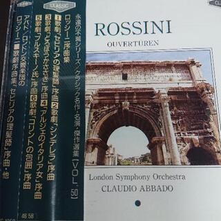 クラシックCD ロッシーニ序曲集