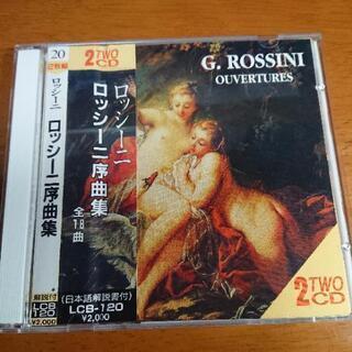 クラシックCD 2枚組ロッシーニ序曲集 日本語解説書付き