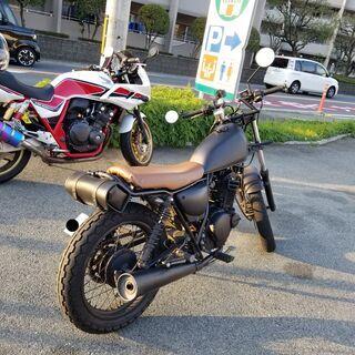スズキ  SUZUKI グラストラッカー カスタム車 250CC