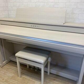 電子ピアノ カワイ CA78A ※送料無料(一部地域)
