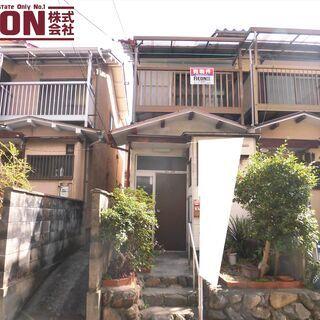■山科区東野百拍子町 ■5Kテラスハウス! ■駅チカ・生活便利地!