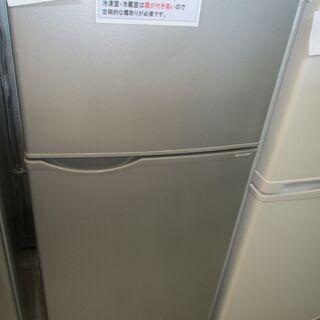 ID:G944884 2ドア冷凍冷蔵庫118L