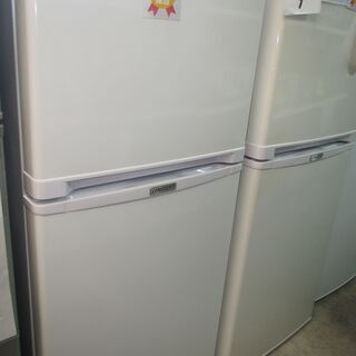 ID:G951386 2ドア冷凍冷蔵庫125L