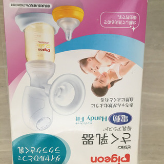 【ネット決済】搾乳機 電動 哺乳瓶はつきませんが…17000→3000