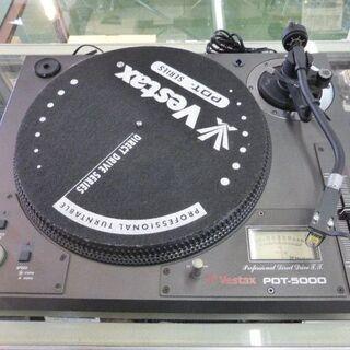 【愛品館八千代店】Vestax 1996年製 DJ用ターンテーブ...