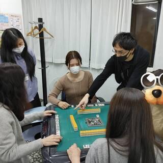 🀄麻雀教室&麻雀オフ会🀄★麻雀のトッププロが教えるレベルに合わせ...