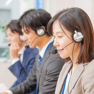 【正社員募集】法人顧客対応のコールセンター/リーダー候補