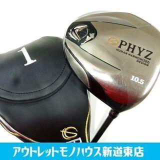 ◇ゴルフ ドライバー ファイズ 10.5° フレックスSR…